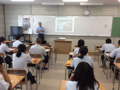 山口県立周防大島高等学校-出前授業