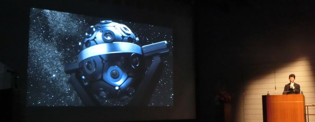プラネタリウムと発明「星は、いい」