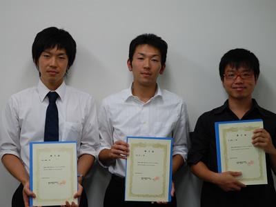 サマーインターンシッププログラム2009