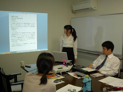 サマーインターンシッププログラム2010