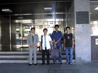 サマーインターンシッププログラム2002